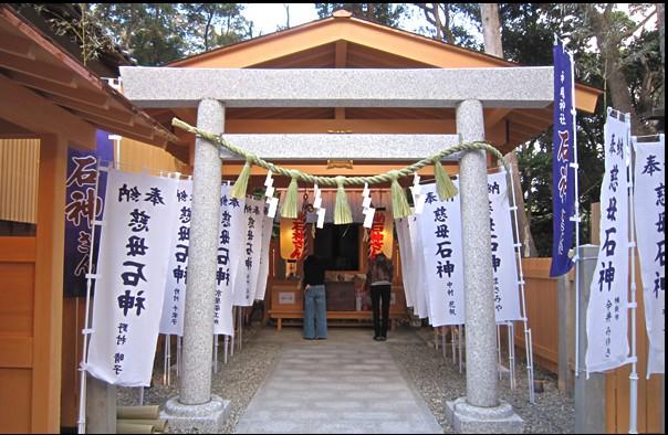 ousatu神明神社