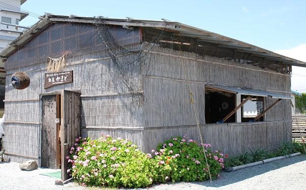 ousatsu 小屋
