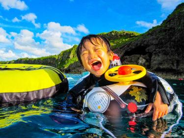 沖縄の青の洞窟シュノーケリング体験
