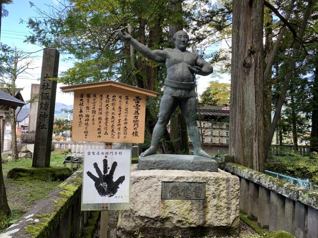 こちらは信州が生んだ名力士を言われる雷電為右衛門の像です。