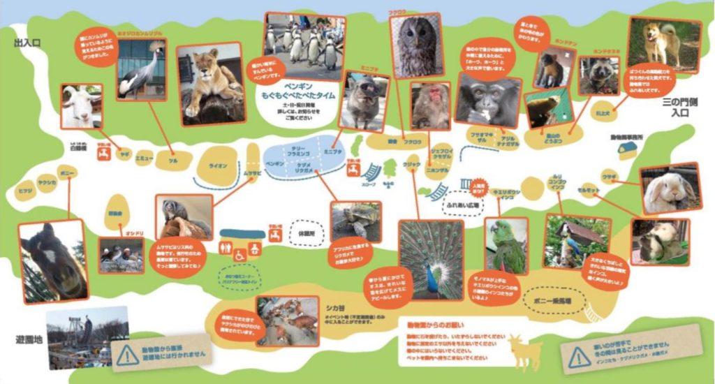 動物園マップ(園内マップ)