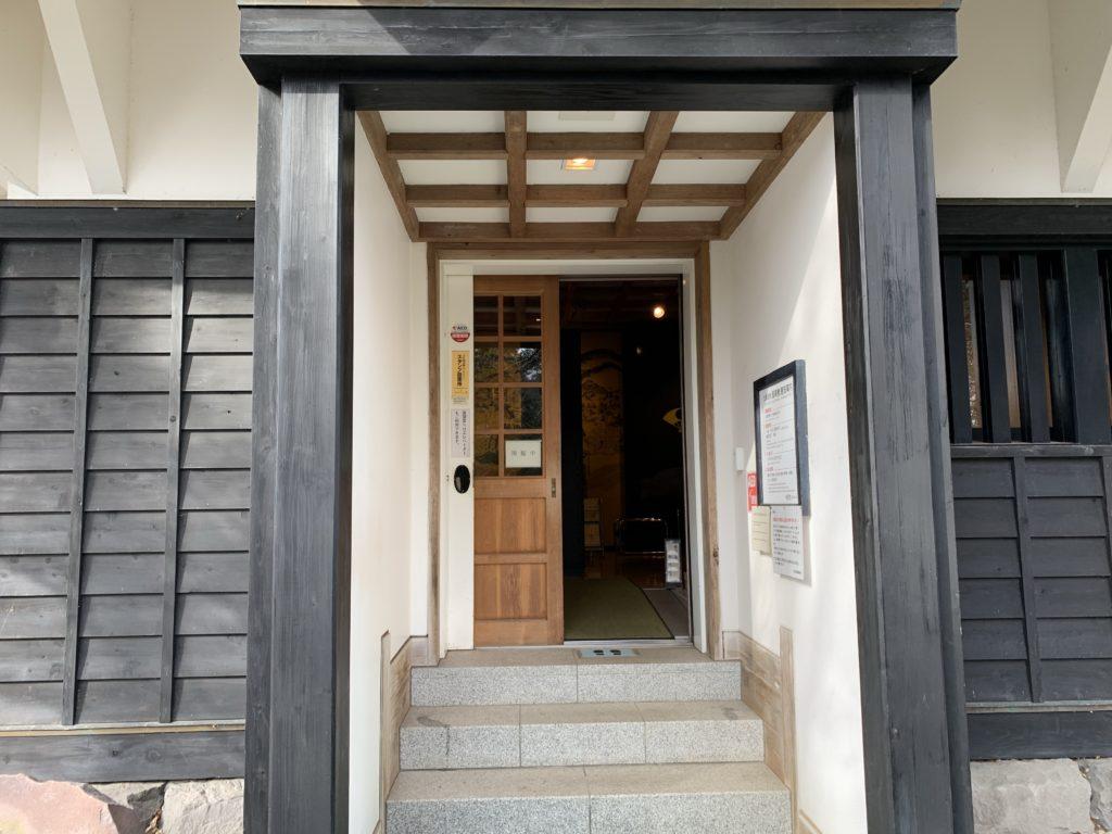久保田城入口