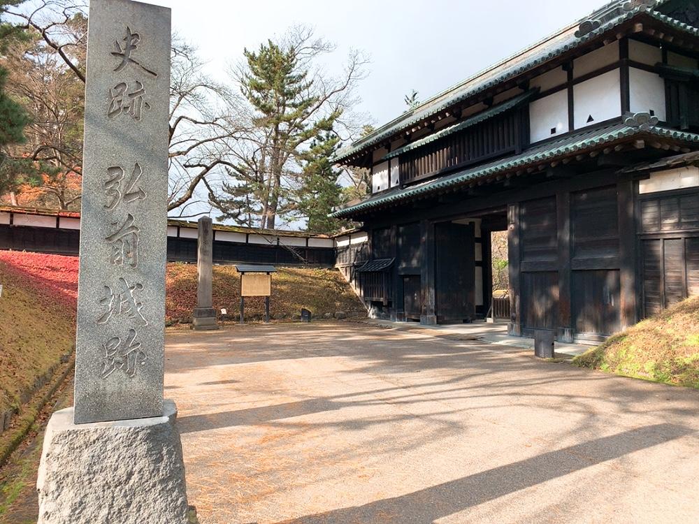 弘前城入口