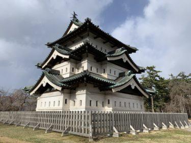 青森県弘前城